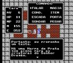 Dragon Warrior (U) (PRG0) [T+Por1.1_CBT]-0