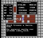 Dragon Warrior (U) (PRG0) [T+Por1.1_CBT]-19