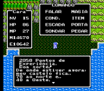Dragon Warrior (U) (PRG0) [T+Por1.1_CBT]-43