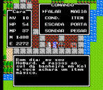 Dragon Warrior (U) (PRG0) [T+Por1.1_CBT]-7