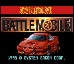 Gekitotsu_Dangan_Jidousha_Kessen_-_Battle_Mobile_(J)_00000